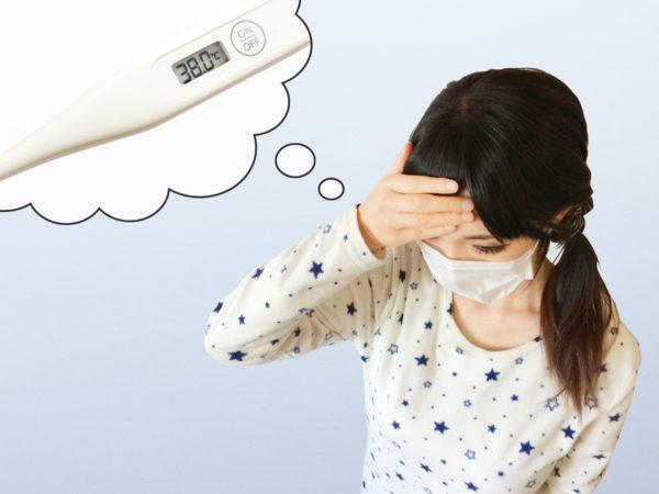 妊娠初期 症状 熱 眠気 尿